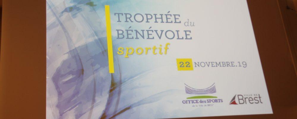 23ème Cérémonie du Trophée du Bénévole Sportif